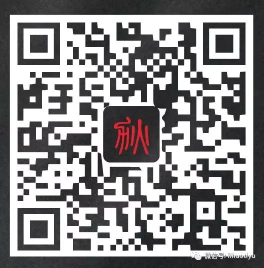 重庆大学 严波_广州力火体育发展有限公司